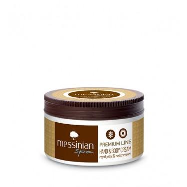Premium Line - Блестящ крем за ръце и тяло с пчелно млечице и жълт смил